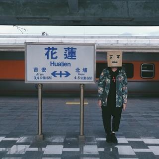 Đi Đài Loan ngay và luôn thôi, đẹp đến thế này cơ mà!