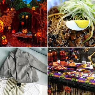 """""""Ngôi nhà ma"""" – Điểm đến """"chất chơi"""" đón Halloween hoành tráng"""
