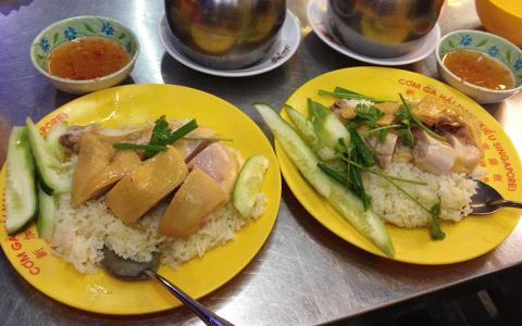 Cơm Gà Hải Nam - Nguyễn Tri Phương