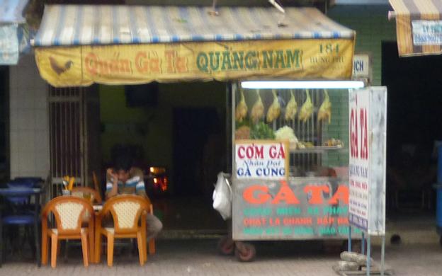 184 Hưng Phú, P. 8 Quận 8 TP. HCM