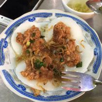 Chè Kỳ Đồng