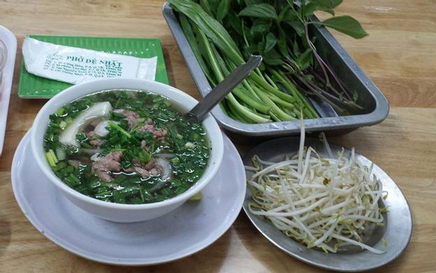 93 Phạm Văn Hai, P. 3 Quận Tân Bình TP. HCM