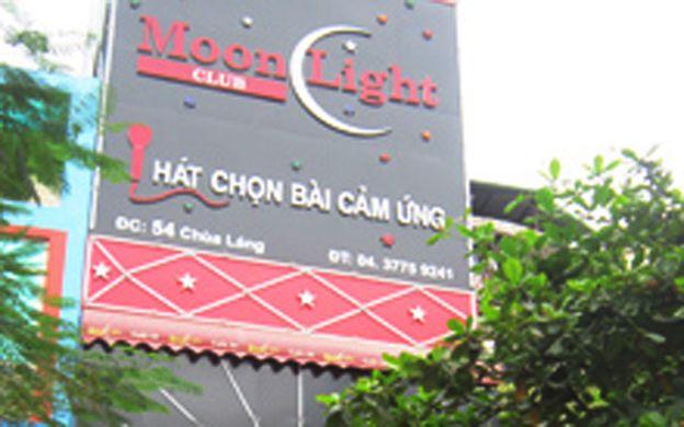 640 Nguyễn Kiệm, P. 4 Quận Phú Nhuận TP. HCM