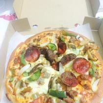 Pizza Hut - Trương Định