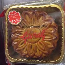 Sài Gòn Givral Bakery - Hàm Nghi
