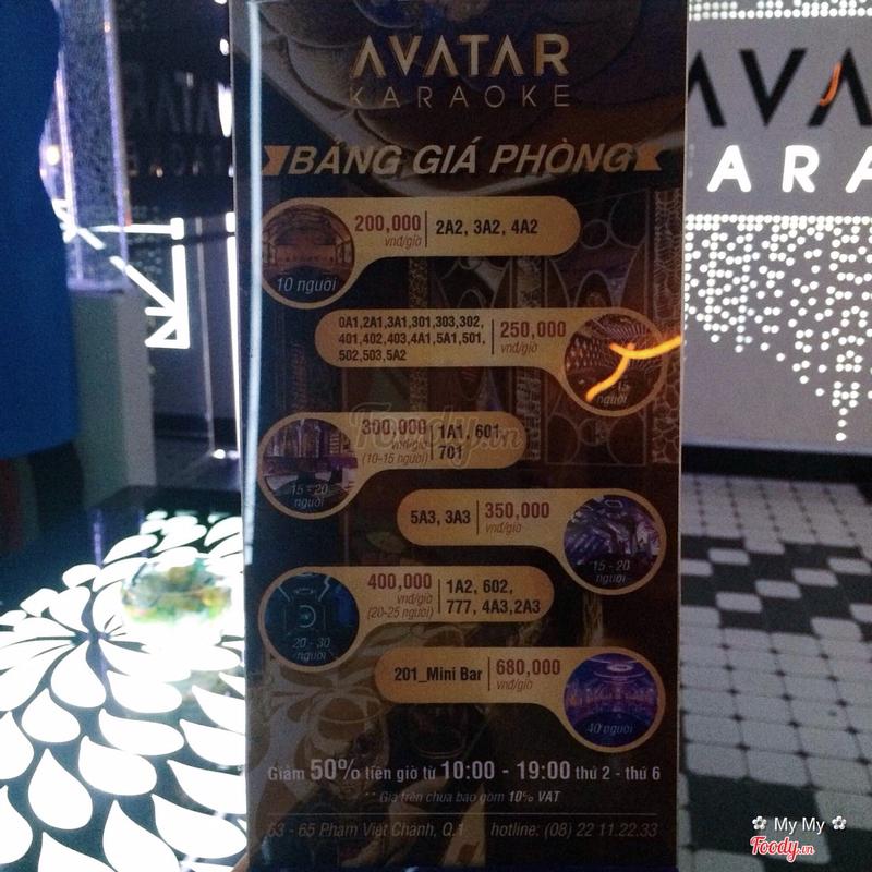 Avatar Karaoke - Phạm Viết Chánh