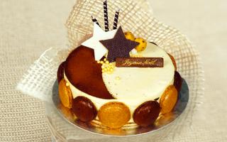 Brodard Bakery - Hai Bà Trưng
