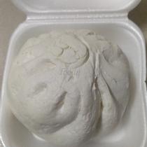 Bánh Mì Như Lan - Hai Bà Trưng