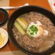 Mì Udon Bò