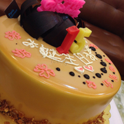 Birthday cake from #ParisGateauxe