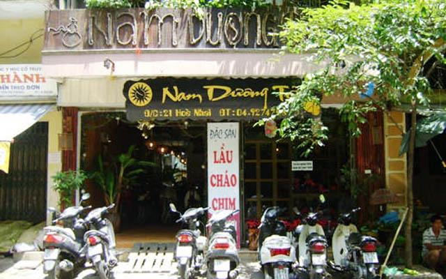 Nam Dương Tửu - Hoè Nhai