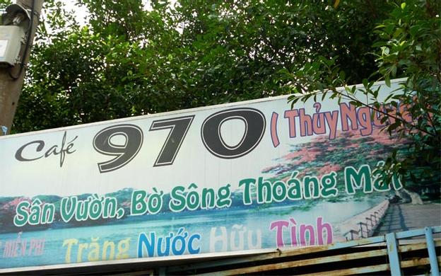 352/10 Bình Quới, P. 28 Quận Bình Thạnh TP. HCM