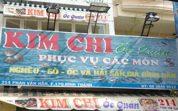 214 Phan Văn Hân, P. 17 Quận Bình Thạnh TP. HCM