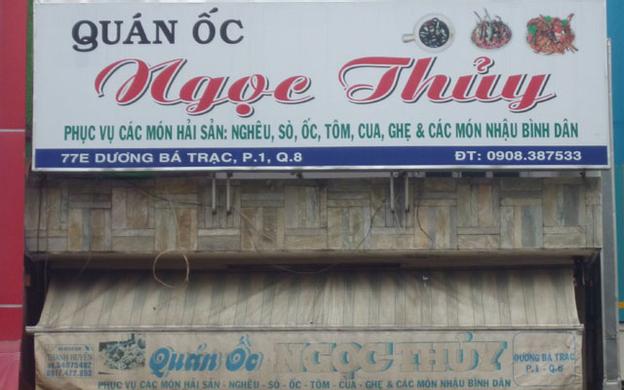 77E Dương Bá Trạc, P. 1 Quận 8 TP. HCM
