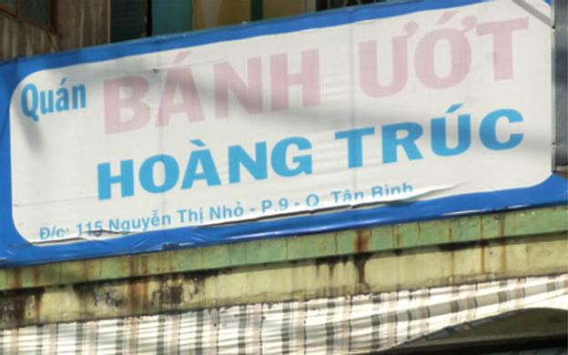 115 Nguyễn Thị Nhỏ, P. 9 Quận Tân Bình TP. HCM