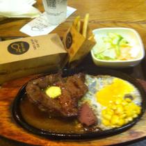 Bò Vàng Steakhouse - Lê Văn Sỹ