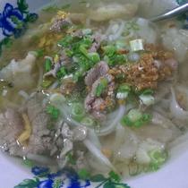 Phở Vinh - Nguyễn Văn Của