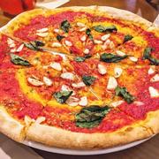 Pizza Mari Nara