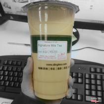 Ding Tea - Nguyễn Trãi