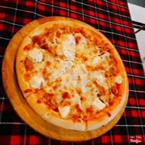 Pizza Giang - Trần Hưng Đạo