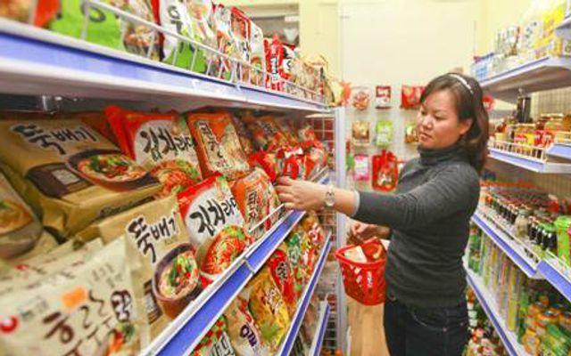 K Mart - Siêu Thị Hàn Quốc - Times City ở Hà Nội