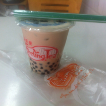 Trà Sữa Feeling Tea - Khương Hạ