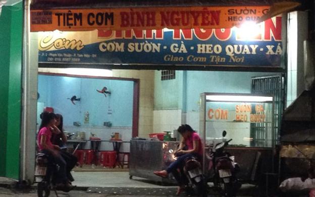 133/1 Phạm Văn Thuận, P. Tam Hiệp Tp. Biên Hòa Đồng Nai