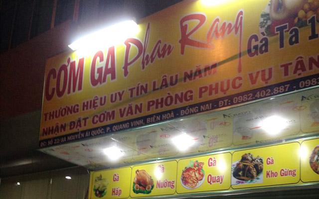 Cơm Gà Phan Rang - Nguyễn Ái Quốc ở Đồng Nai