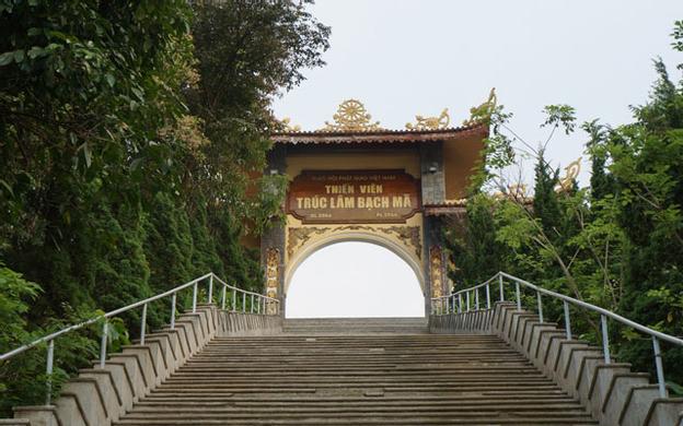 Hồ Truồi, Xã Lộc Hòa Phú Lộc Huế