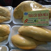 36 Trái Cây Bốn Mùa - Lê Hồng Phong