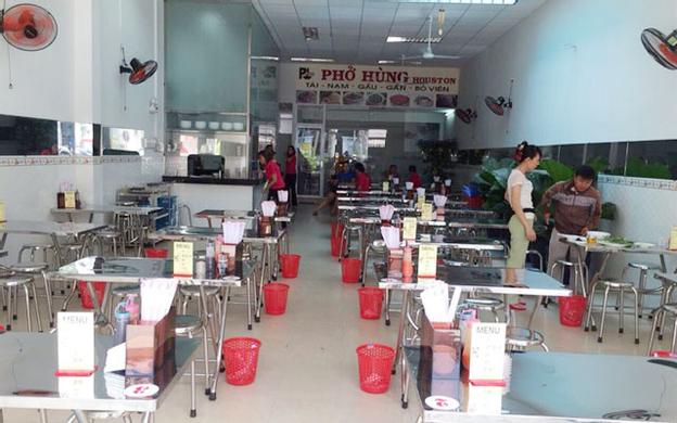 230 Quốc Lộ 13, P. 26 Quận Bình Thạnh TP. HCM