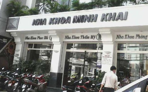 199 Nguyễn Thị Minh Khai Quận 1 TP. HCM