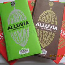 Cacao Alluvia Xr