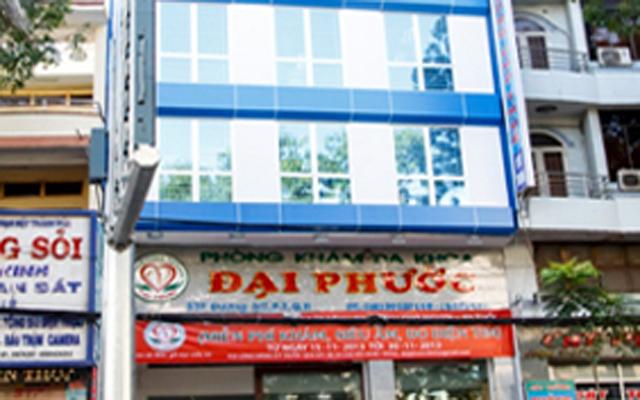 Phòng Khám Đa Khoa Đại Phước - 3 Tháng 2 ở TP. HCM
