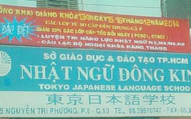 535 Nguyễn Tri Phương Quận 10 TP. HCM