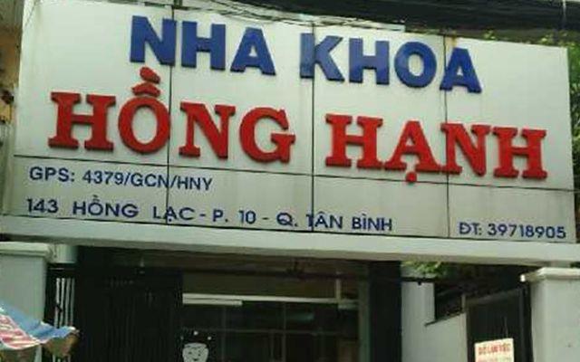 Nha Khoa Hồng Hạnh - 143 Hồng Lạc ở TP. HCM