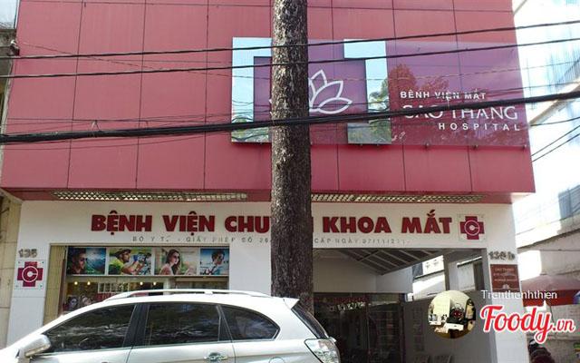 Bệnh Viện Chuyên Khoa Mắt Cao Thắng - 135 Trần Bình Trọng ở TP. HCM