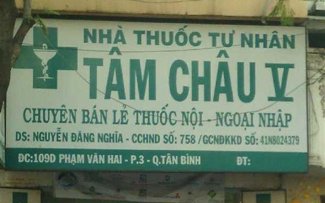 Nhà Thuốc Tư Nhân Tâm Châu V -109D Phạm Văn Hai ở TP. HCM