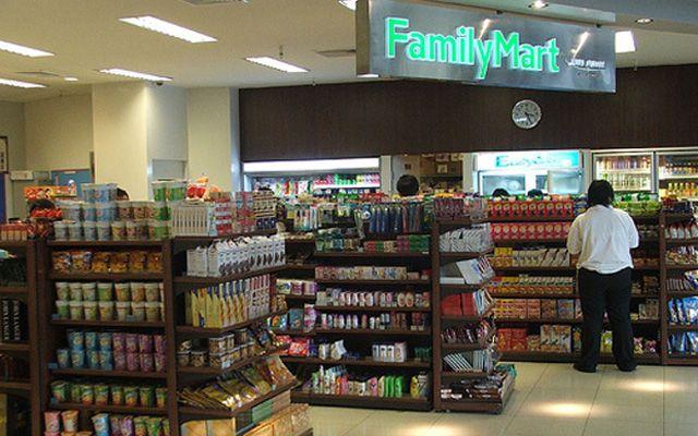 Family Mart - Xô Viết Nghệ Tĩnh - 206 Xô Viết Nghệ Tĩnh ở TP. HCM