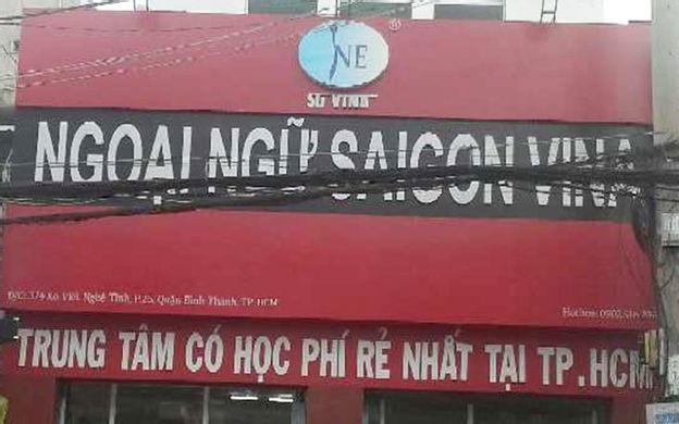347 Xô Viết Nghệ Tĩnh, P. 25 Quận Bình Thạnh TP. HCM