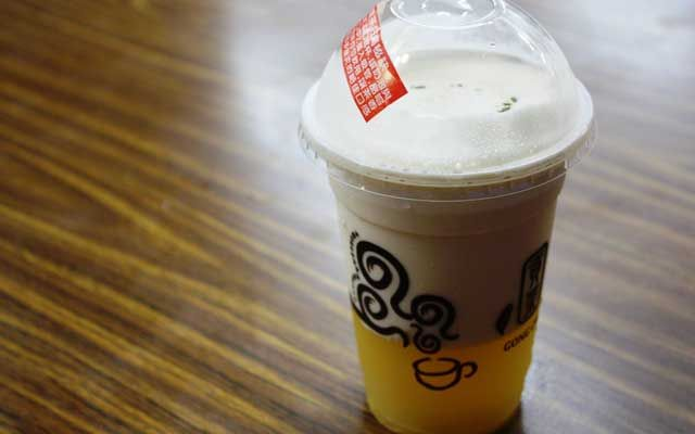 Gong Cha Milk Tea - Paya Lebar Square ở Singapore