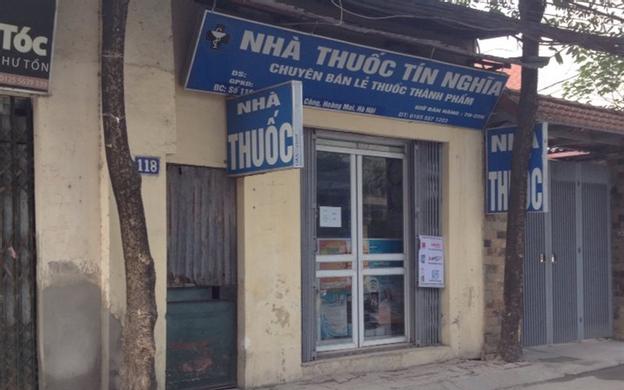 116 Ngõ 192 Lê Trọng Tấn Quận Thanh Xuân Hà Nội