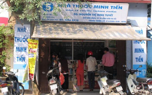 5 Nguyễn Quý Đức Quận Thanh Xuân Hà Nội