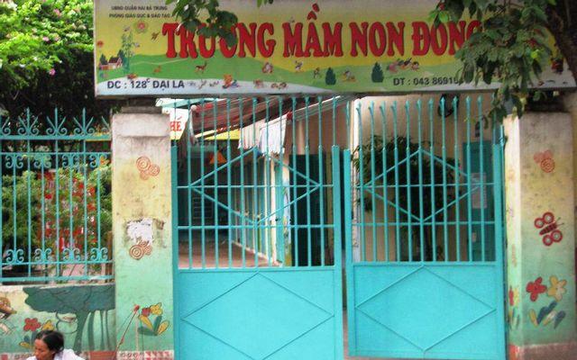 Trường Mầm Non Đồng Tâm - Đại La ở Hà Nội