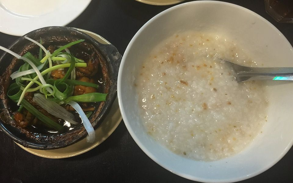 Cháo Ếch Singapore SIN - Nguyễn Tri Phương