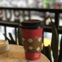 The Coffee House - Cách Mạng Tháng 8
