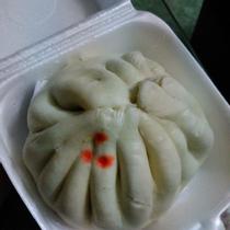 Bánh Mì Nguyên Hương - Nguyễn Thiện Thuật