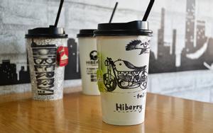 Trà Sữa Hiberry