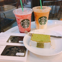 Starbucks Coffee - Mplaza Saigon