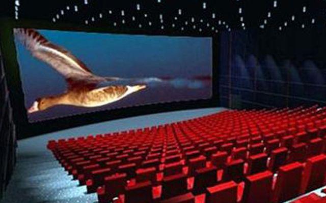 Intimex Cinema - Intimex Đắk Lắk ở Đắk Lắk